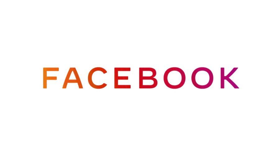 Facebook: il nuovo logo e tutte le novità